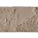 bordurette-granit-15cm