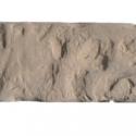 bordurette-granit-75cm